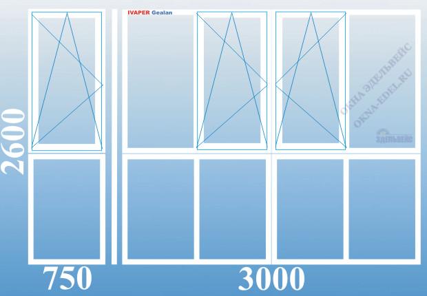 Дешевые окна без установки